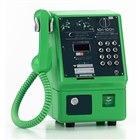 MC-3P (アナログ公衆電話機) 1986年(昭和61年)