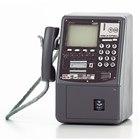 DMC-7 (ディジタル公衆電話機) 1996年(平成8年)