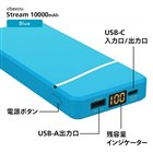 cheero Stream 10000mAh with Power Delivery 18W