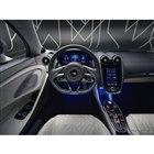 マクラーレン GT のMSO