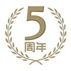 IQOS発売5周年ロゴ