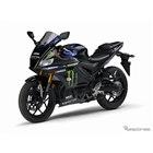 ヤマハ YZF-R25 ABS モンスターエナジーヤマハ MotoGPエディション