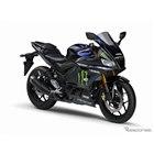 ヤマハ YZF-R3 ABS モンスターエナジーヤマハ MotoGPエディション