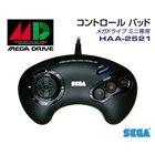 メガドライブミニ 3ボタンコントロールパッド