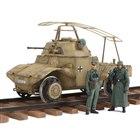 1/35 ドイツ鉄道装甲車 P204(f)