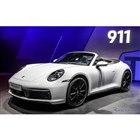 ポルシェ 911 カレラ 4 カブリオレ 新型(フランクフルトモーターショー2019)