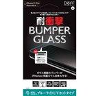 BUMPER GLASS