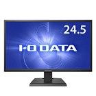 GigaCrysta LCD-GC252SXB