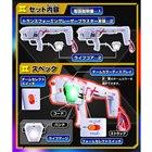 レーザークロスシューティング トランスフォーミングダブルセット