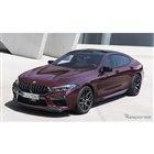 BMW M8 グランクーペ 新型