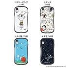 iPhone XR専用 PEANUTS/ピーナッツ iFace First Classケース