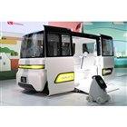 """ダイハツのコンセプトカー「IcoIco(イコイコ)」と""""お世話ロボット""""の「Nipote(ニポ..."""