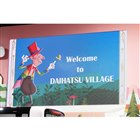 """今回、ダイハツは展示エリアを""""村""""に見立てるという演出でブースを出展した。"""