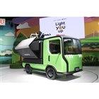 未来の軽トラックを示唆するコンセプトカー「TsumuTsumu(ツムツム)」。