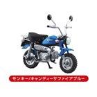 1/24 モンキー・ゴリラ コレクション 色替えver.2