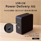 cheero 2 port PD Charger (PD 45W + USB) CHE-328