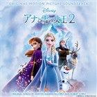 ウォークマンNW-A50シリーズ アナと雪の女王2 Winter Collection