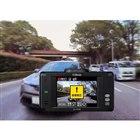 あおり運転を自動録画、セルスターが高画質前後2カメラドラレコ発売へ