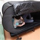 サンコー、おひとりさま用の折りたたみ式テント「ベッドdeテント」