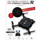 FPV COMPACT DRONE R
