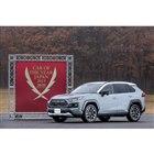 「トヨタRAV4」が「日本カー・オブ・ザ・イヤー2019-2020」を受賞