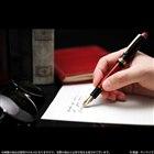 機動戦士ガンダム シャアの万年筆−赤い彗星モデル−