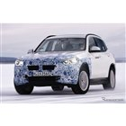 BMW iX3 のプロトタイプ