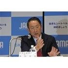 日本自動車工業会 豊田章男 会長