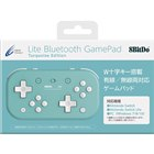 Lite Bluetooth Gamepad