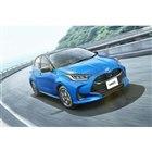 新型「トヨタ・ヤリス」の発売日決定 価格と燃費も明らかに