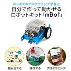 MB-MBOT1