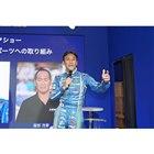 グッドイヤー レーシングのアンバサダーに就任したレーシングドライバーの田ケ原章蔵選手。