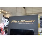 P-Factoryではアメリカのフレキシシールドを取り扱うという。