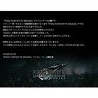 """4位 スクエニ、""""苦渋の決断""""でPS4用「FF7 リメイク」発売日を延期…1月15日"""