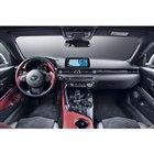 トヨタ・スープラ 新型の2.0リットル搭載車の欧州発売記念限定モデル「富士スピードウェイ・エディション」