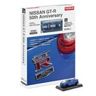 KYOSHO MINI CAR & BOOK No.01 NISSAN GT-R 50th Anniversary
