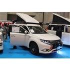キャンピングカーショー:西尾張三菱自動車販売