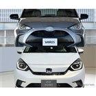 2020年は国産コンパクトの当たり年!トヨタ ヤリス&ホンダ フィット 新型、発売直前チェック