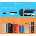 加熱式タバコ「glo」「Ploom」のリサイクル回収店舗が決定、2/1より一部エリアで