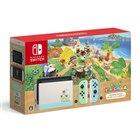 任天堂、「Nintendo Switch あつまれ どうぶつの森セット」2/8より予約開始
