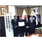 日産と和歌山県、EVを活用した「災害連携協定」を締結