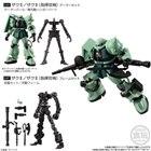 機動戦士ガンダム Gフレーム10(10個入り)