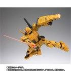 GUNDAM FIX FIGURATION METAL COMPOSITE RX-78-01 [N] 局地型ガンダム(ロールアウトカラー)