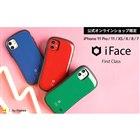iPhone 11 Pro/11/XS/X/8/7専用 iFace First Class 赤青緑 ピュアカラーケース