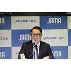 「この状況は改革の好機とも考えられる」と語る豊田章男会長。「例えば『みんなで在宅テレワーク!』...