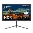4位 JAPANNEXT、IPS-ADSパネルを採用した27型4K液晶ディスプレイ…3月22日