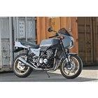 ドレミコレクション Z900RS改「Z1-R」