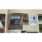 カセットテープ(日産ブルーバード:1980年)