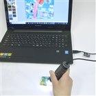 Dino-Lite Edge M AF AMR Polarizer(偏光) 400x DINOAF4515ZT4