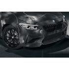 「BMW M2コンペティション」にグラフィティーアーティストとコラボした限定車